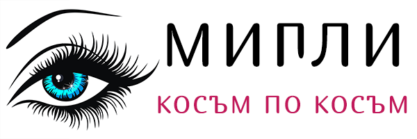 Мигла по Мигла Варна - Топ Цени