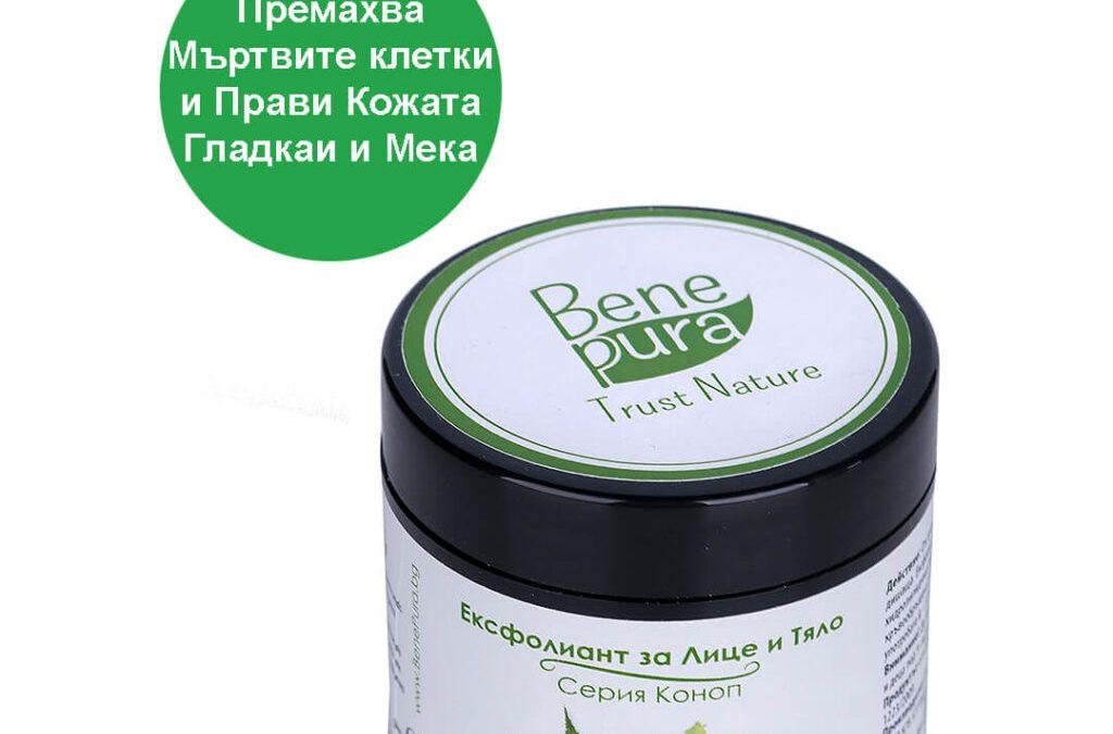 Почистването на лицето – три продукта за ефективна грижа