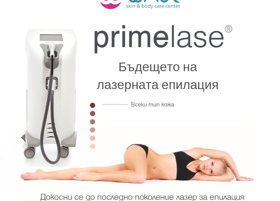 Какво трябва да знаем за диодната лазерна епилация с Primelase